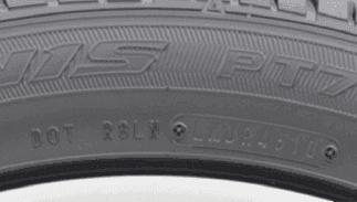 How To Read Tire Size >> How To Read Tire Sizes Tire Sizes Explained