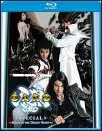 Garo Special: Beast of the Demon Night
