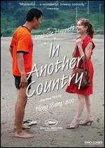 In Another Country - Hong Sang-soo