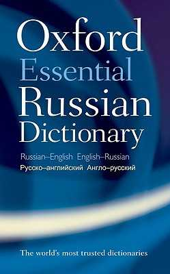 Oxford Essential Russian Dictionary - Oxford Languages