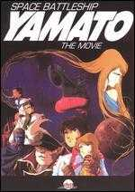 Star Blazers Series 1 [Anime Series]