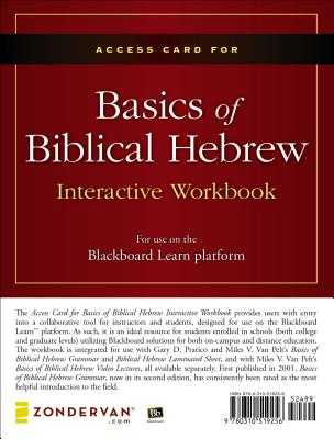 Access Card for Basics of Biblical Hebrew Interactive Workbook: For Use on the Blackboard Learn Platform - Pratico, Gary D, and Van Pelt, Miles V