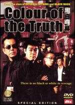 Colour of the Truth - Marco Mak; Wong Jing