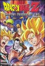 DragonBall Z: Super Android 13!
