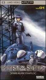 Ghost in the Shell: Stand Alone Complex, Vol. 01 [UMD] - Kenji Kamiyama