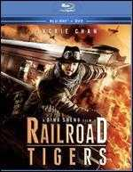 Railroad Tigers [Blu-ray/DVD] [2 Discs]