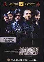 Downtown Torpedoes - Teddy Chan