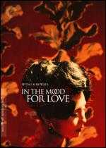 In the Mood for Love [Criterion Collection] - Wong Kar-Wai