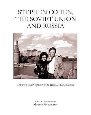 Stephen Cohen, the Soviet Union and Russia: Tributes and Comments by Russian Colleagues - Bordyugov, Gennady (Editor), and Dobrokhotov, Leonid (Editor), and Shriver, George, Professor (Translated by)