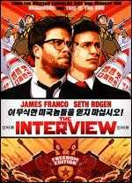 The Interview [Includes Digital Copy] - Evan Goldberg; Seth Rogen