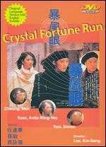 Crystal Fortune Run - Chris Lee