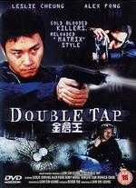 Double Tap - Law Chi-Leung