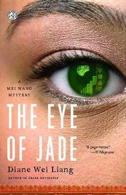 Eye of Jade - Liang, Diane Wei