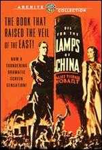 Oil for the Lamps of China - Mervyn LeRoy