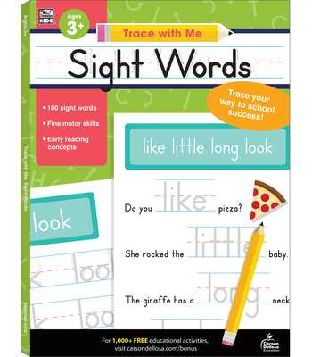 Sight Words - Thinking Kids (Compiled by), and Carson-Dellosa Publishing (Compiled by)