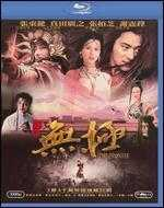 The Promise [Blu-ray] - Chen Kaige