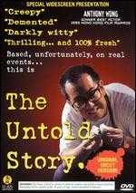 The Untold Story - Herman Yau