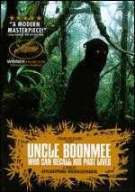 Uncle Boonmee Who Can Recall His Past Lives - Apichatpong Weerasethakul