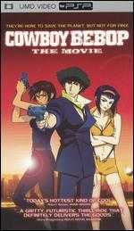 Cowboy Bebop: The Movie [UMD]