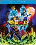 Dragon Ball Super: Broly [Includes Digital Copy] [Blu-ray/DVD] - Tatsuya Nagamine