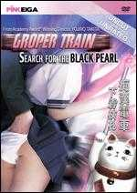 Groper Train: Search for the Black Pearl - Yojiro Takita