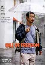 Hill of Freedom - Hong Sang-soo