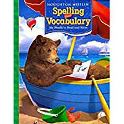 Houghton Mifflin Spelling and Vocabulary: Consumable Student Book Ball and Stick Grade 1 2006 - Houghton Mifflin Company (Prepared for publication by)