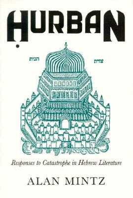 Hurban: Responses to Catastrophe in Hebrew Literature - Mintz, Alan
