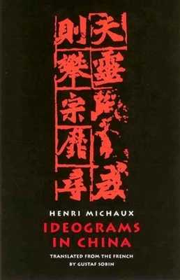 Ideograms in China - Michaux, Henri, and Sobin, Gustaf