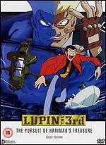 Lupin the 3rd: The Pursuit of Harimao's Treasure