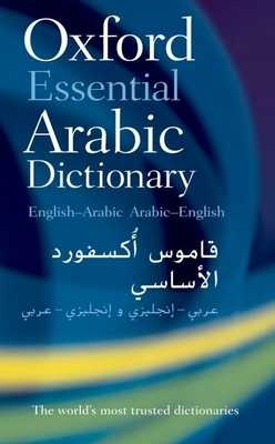 Oxford Essential Arabic Dictionary - Oxford Languages