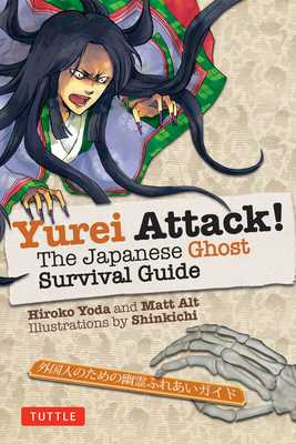 Yurei Attack: The Japanese Ghost Survival Guide - Yoda, Hiroka