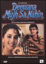 نام بازیگران فیلم dot هندی انفجار دانلود فیلم هندی Immaan Dharam 1977.